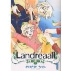 Landreaall 1/おがきちか
