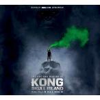 キングコング:髑髏島の巨神メイキングブック/サイモン・ウォード/矢口誠/神武団四郎