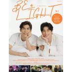 毎日クーポン有/ BE a LIGHT アジアBLドラマガイド Vol.2 「TharnType2−7Years of Love−」/Mew/Max