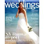 Yahoo!bookfan Yahoo!店MARTHA STEWART weddings JAPAN 2017SUMMER/FALL