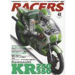 RACERS Vol.42(2016)