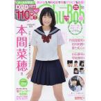 Chu→Boh 91 DVD付