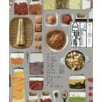 日曜はクーポン有/ 台灣漬 二十四節氣の保存食 食物風土/種【シ】設計/光瀬憲子