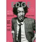 EDGE Vol.01/津田健次郎