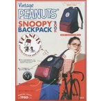 SNOOPY BACKPACK BOOK