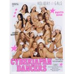 CYBER JAPAN DANCERS PHOTO BOOK HOLIDAY G    宝島社