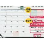 4月始まり NOLTYカレンダー卓上48