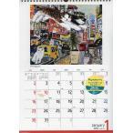 毎日クーポン有/ C921 マンハッタナーズカレンダー 1