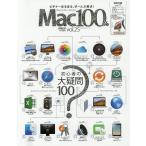 Mac100% vol.25