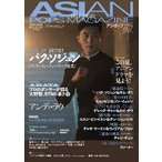ASIAN POPS MAGAZ 146