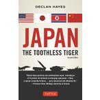 JAPAN THE TOOTHLESS TIGER/DECLANHAYES