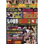 実話ナックルズGOLD  Vol.9  大洋図書