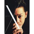 10 佐藤健写真集+DVDブック/黒瀬康之