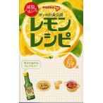 減塩&ヘルシー!ポッカ社員公認レモンレシピ ポッカ自信の84品/ポッカコーポレーション/レシピ