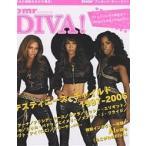 bmrプレゼンツ・ディーヴァ! デスティニーズ・チャイルド全記録!R&B歌姫だけの一冊!