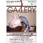 Yahoo!bookfan Yahoo!店ギャラリー アートフィールドウォーキングガイド 2010Vol.5