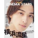 CINEMA STARS vol.3ISSUE
