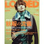 LOADED VOL.32