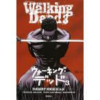 Yahoo!オンライン書店boox @Yahoo!店ウォーキング・デッド 3/ロバート・カークマン企画・作チャーリー・アドラード/クリフ・ラスバーン/ラス・ウートン