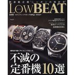 Low BEAT No.15