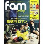 fam_mag 2020Summer Issue
