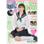 Chu→Boh 95 DVD付