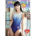 Suku→Boh 14 DVD付