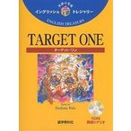 TARGET ONE/FrederikPohl/吉村順邦