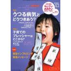 ちいさい・おおきい・よわい・つよい こども・からだ・こころBOOK No.71/桜井智恵子