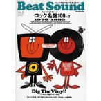 Beat Sound 8