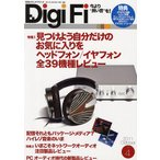 Digi Fi No.4(2011October)