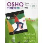 OSHOタイムズ THE MAGAZINE FOR CONSCIOUS LIVING vol.45/ニキラナンド/OSHOサクシン瞑想センター