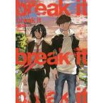 break it/米子