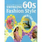 Yahoo!オンライン書店boox @Yahoo!店スウィンギング60sファッションスタイル