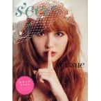 s'eee 1st issue/鈴木えみ