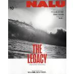 毎日クーポン有/ NALU(ナルー) 2021年10月号