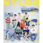 毎日クーポン有/ NYLON JAPAN(ナイロンジャパン 2021年10月号