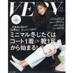 バッグinサイズVERY ヴェリィ  2019年 11月号 雑誌  光文社
