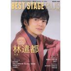 毎日クーポン有/ BEST STAGE PLUS(5) 2021年10月号 【BEST STAGE増刊】