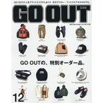 OUTDOOR STYLE GO OUT 2020年12月号