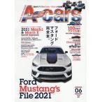 日曜はクーポン有/ A−cars(エーカーズ) 2021年6月号
