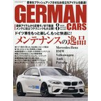 GERMAN CARS(ジャーマンカーズ 2020年8月号