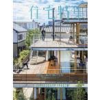 毎日クーポン有/ 新建築住宅特集 2021年11月号