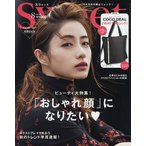 Sweet (スウィート) 2019年 8月号 / Sweet編集部 〔雑誌〕 154410819