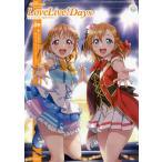 LoveLive!Days ラブライブ!総合マガジンVol.09 2020年11月号 【電撃G'sマガジン増刊】