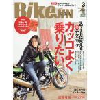 BikeJIN(ばいくじん) 2017年3月号