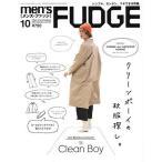 毎日クーポン有/ men'sFUDGE(メンズファッジ) 2021年10月号