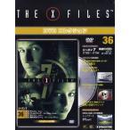 隔週刊XFILEDVDコレク改訂版全国版 2010年11月2日号