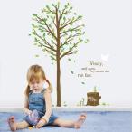 ウォールステッカー 壁 木 背高い木と鳥 貼ってはがせる のりつき 壁紙シール ウォールシール 植物 木 花