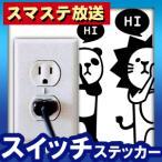 ウォールステッカー DIYリフォームシール 大人気!!